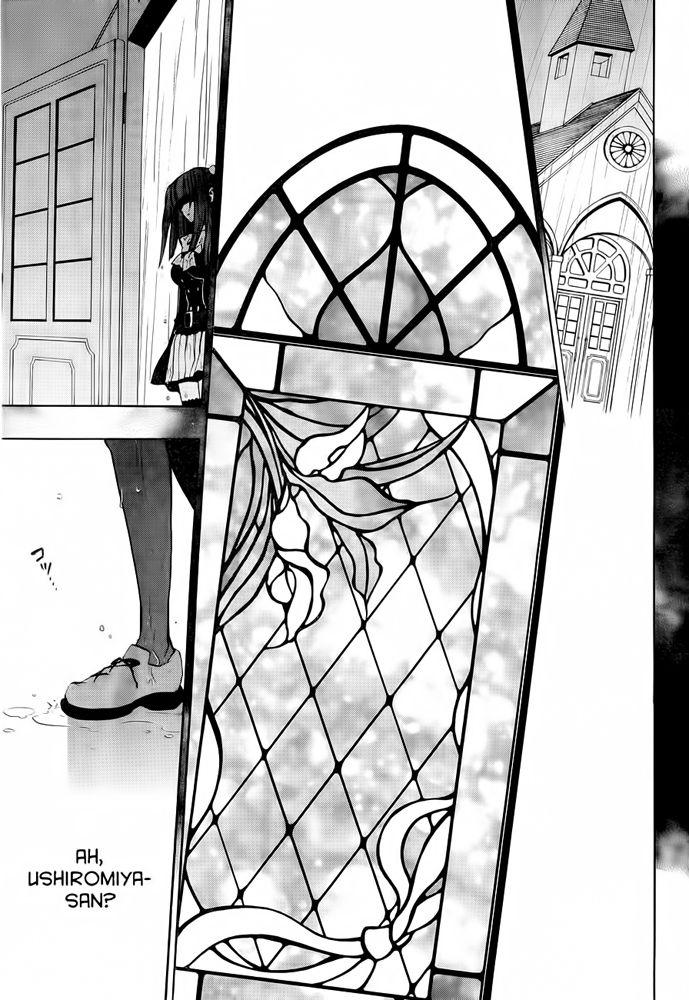Umineko no Naku Koro ni Chiru Episode 8: Twilight of the Golden Witch 1 Page 3