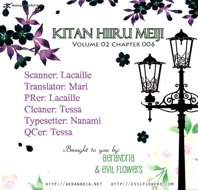 Meiji Hiiro Kitan 6 Page 3