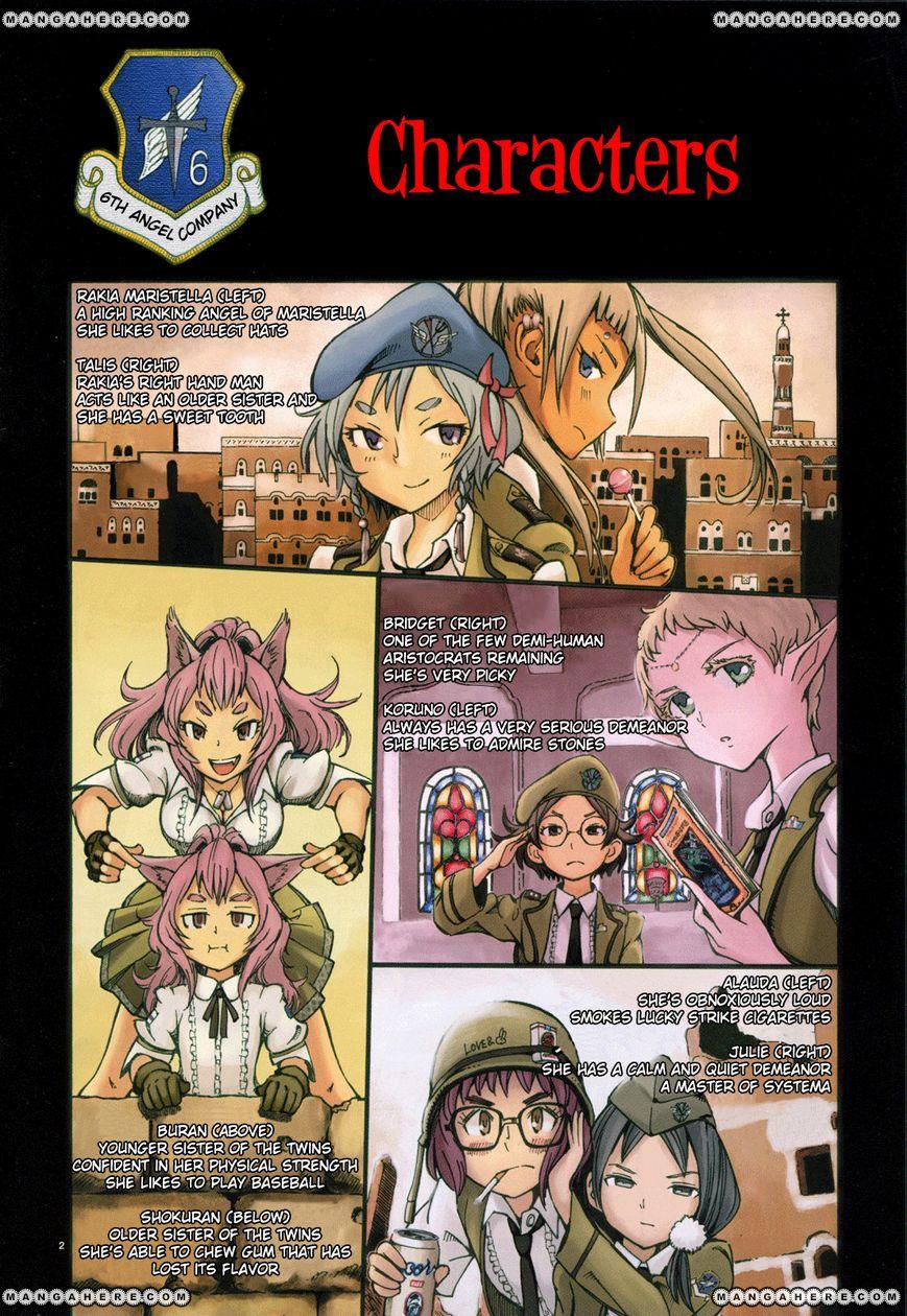 Shuumatsu no Maristella 1 Page 3