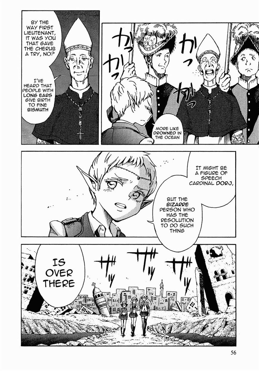 Shuumatsu no Maristella 2 Page 2
