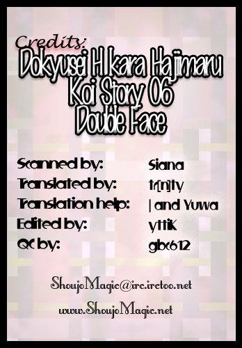 Dokyusei H kara Hajimaru Koi 8 Page 2