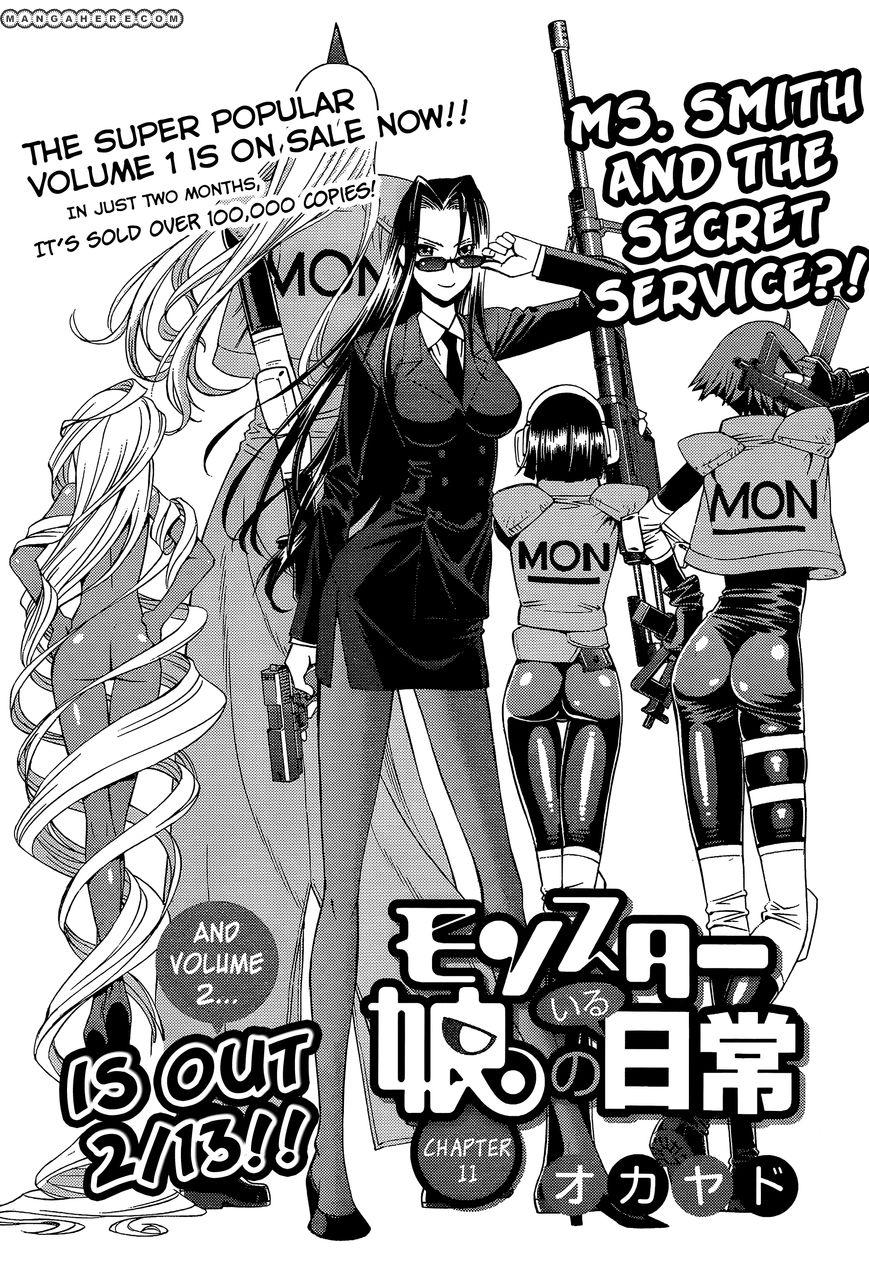 Monster Musume no Iru Nichijou 11 Page 3