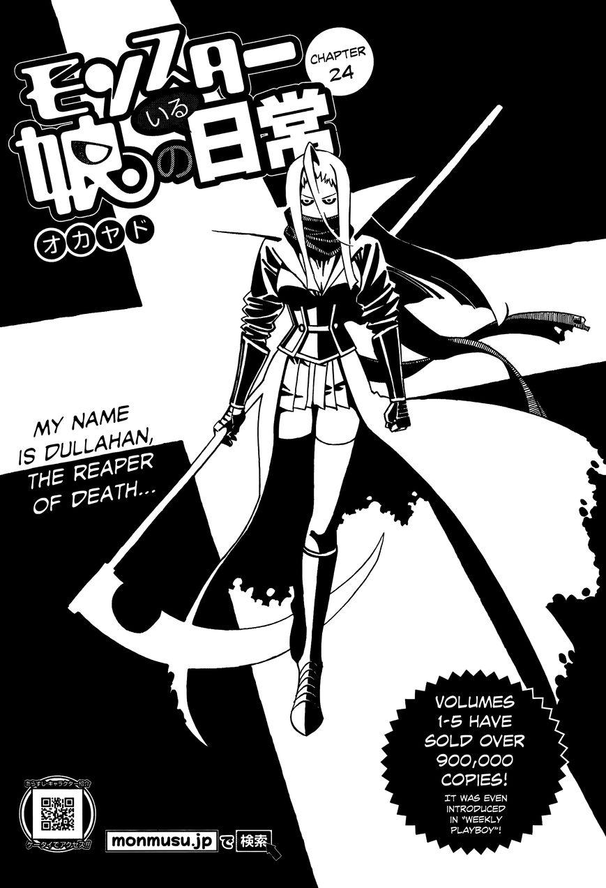 Monster Musume no Iru Nichijou 24 Page 2