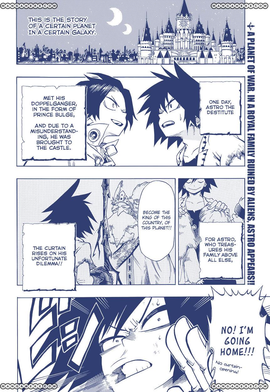 Sensei no Bulge 2 Page 3