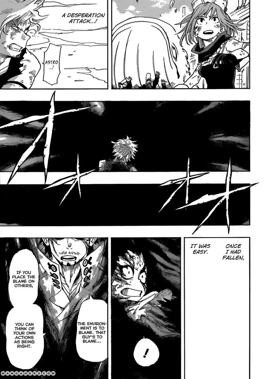 Sensei no Bulge 16 Page 3