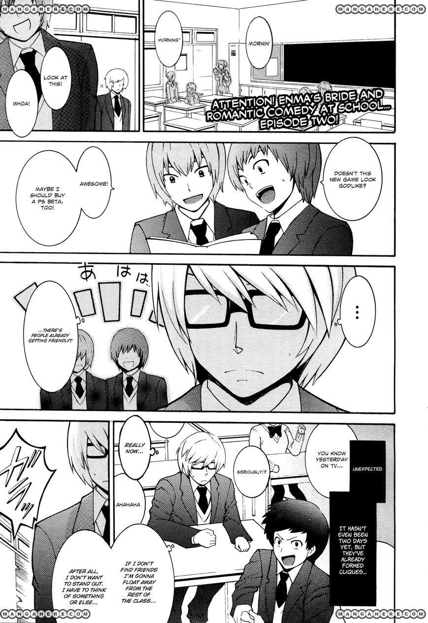 Enma no Hanayome to Kimetsukerareta Fukou na Ore no Jinsei Keikaku 2 Page 3