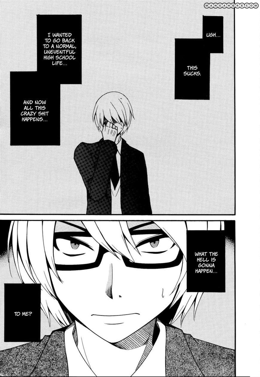 Enma no Hanayome to Kimetsukerareta Fukou na Ore no Jinsei Keikaku 6 Page 1
