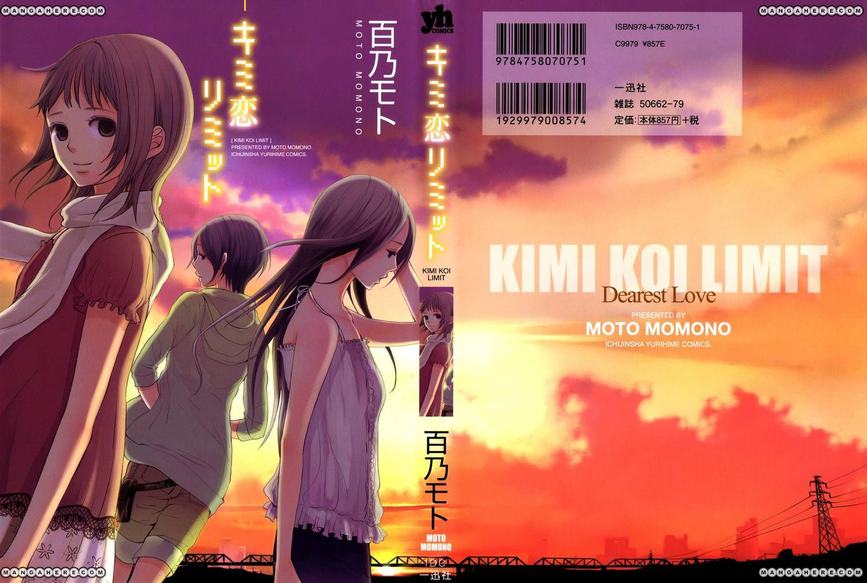 Kimi Koi Limit 1 Page 1