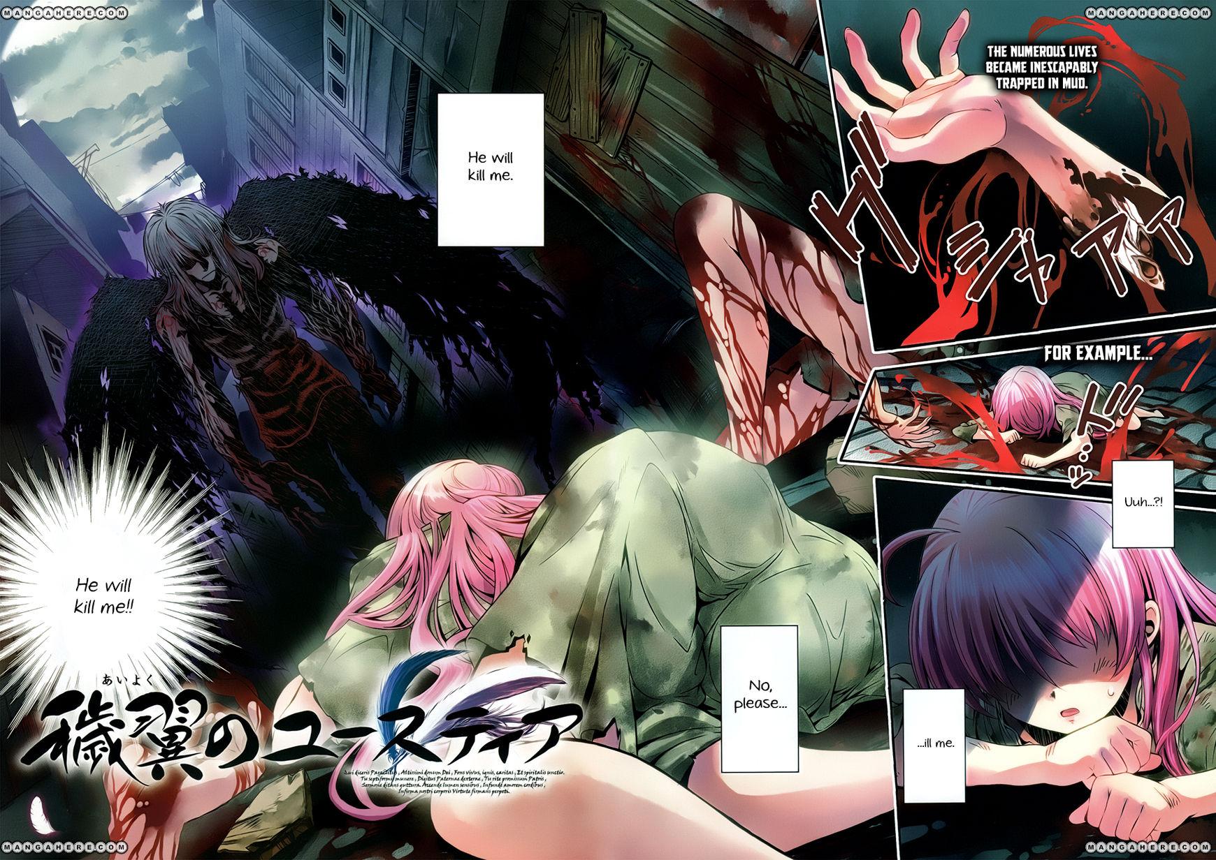 Aiyoku no Eustia 1 Page 3