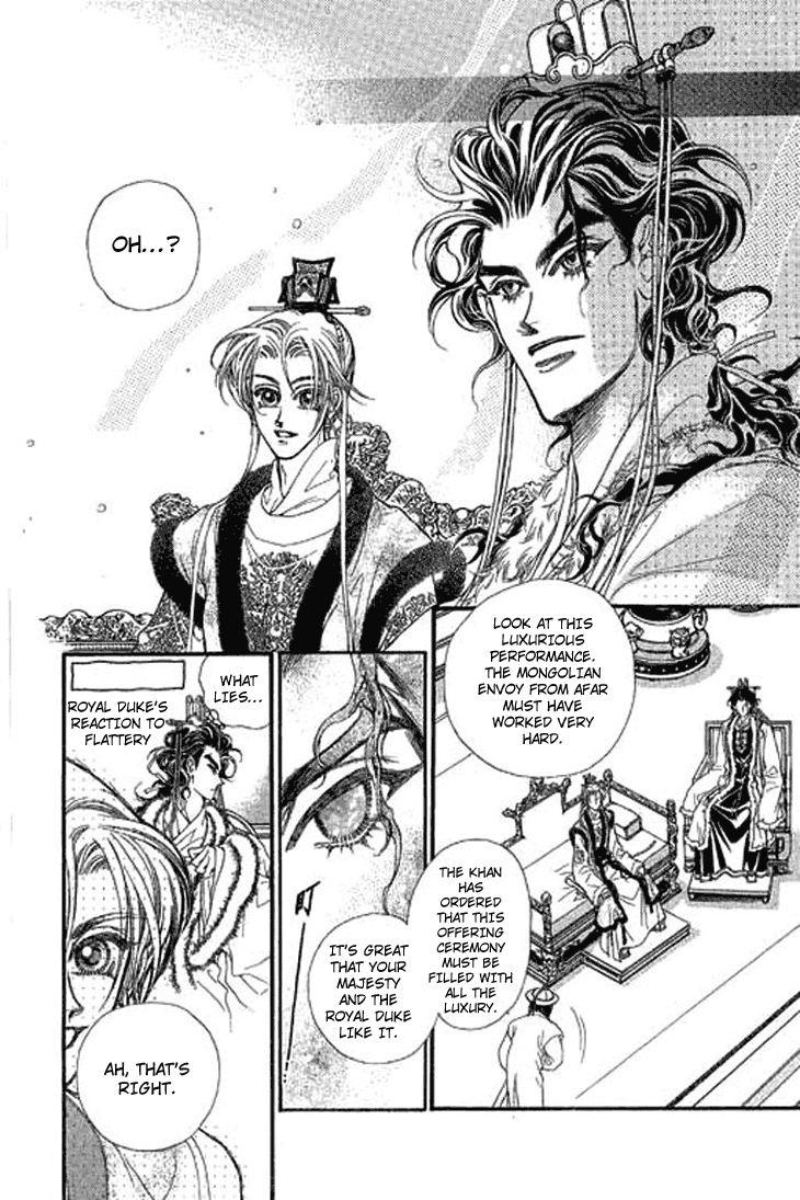 Li Ren Man 1.1 Page 3