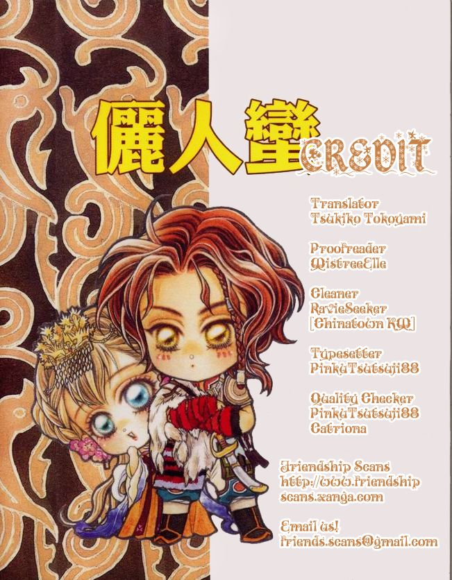 Li Ren Man 1.5 Page 1