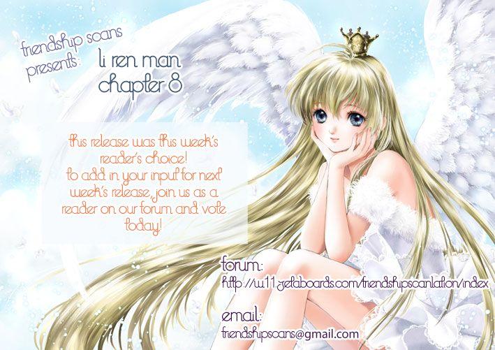 Li Ren Man 8 Page 3