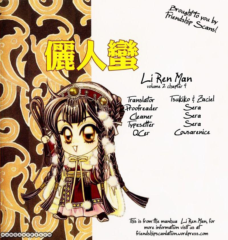 Li Ren Man 9 Page 1
