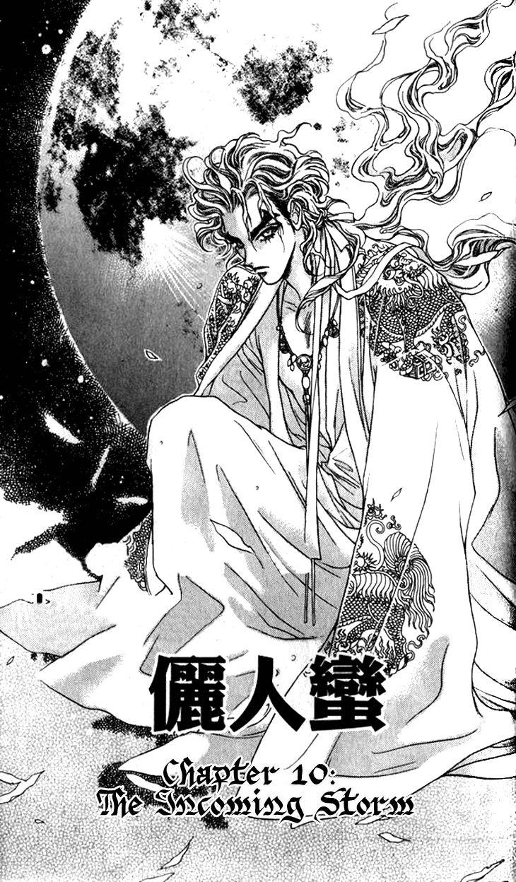 Li Ren Man 10 Page 2