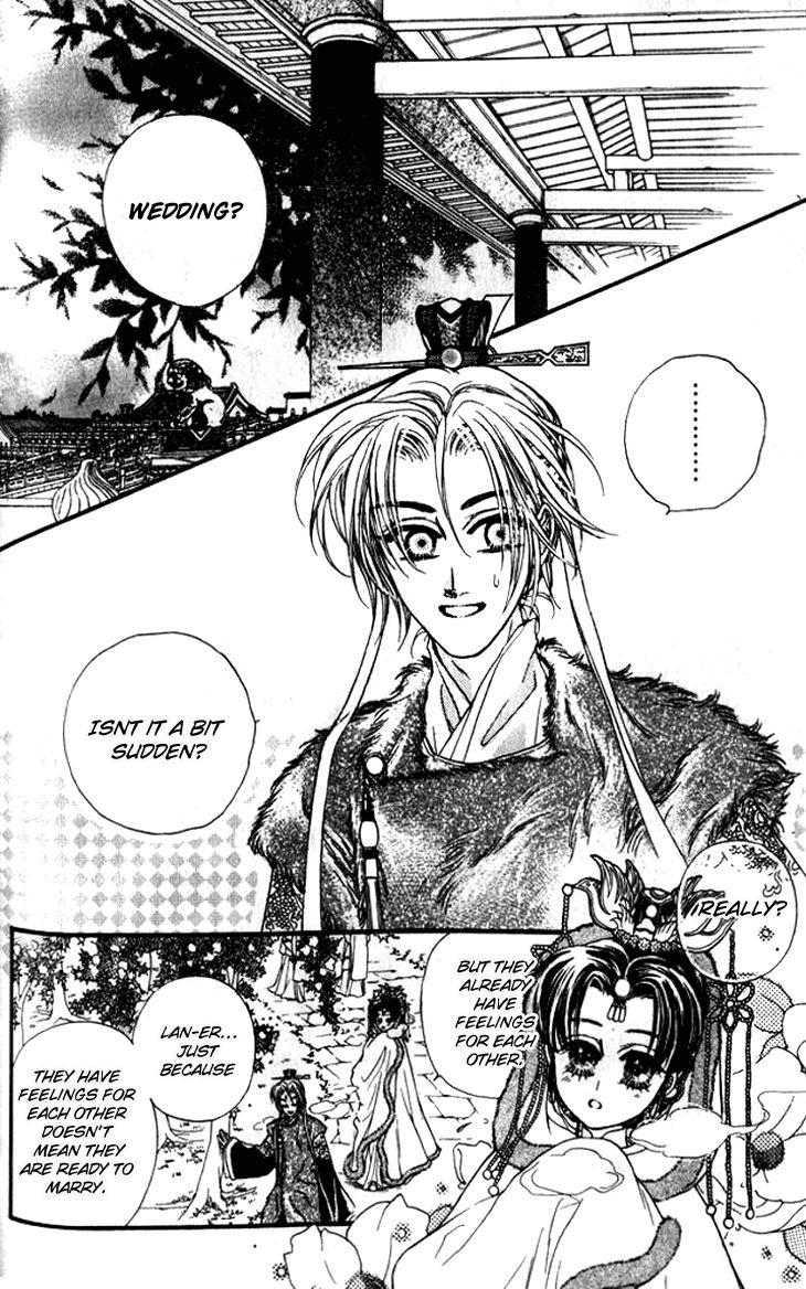 Li Ren Man 10 Page 3