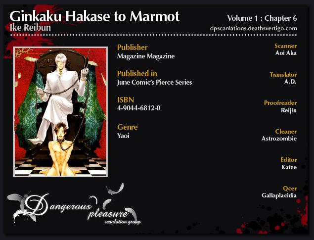Ginkaku Hakushi to Marmot 6 Page 1