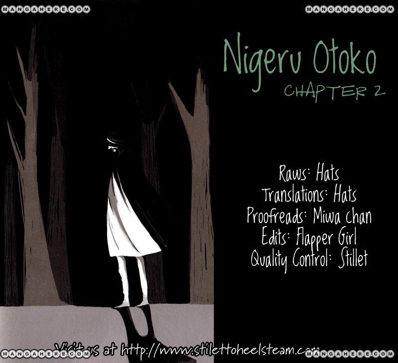 Nigeru Otoko 2 Page 1