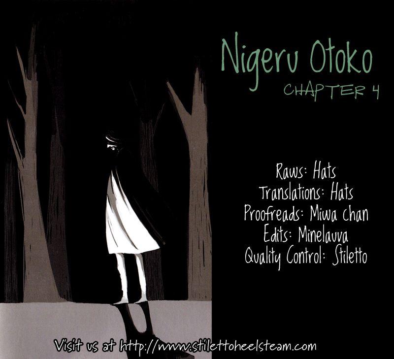 Nigeru Otoko 4 Page 1