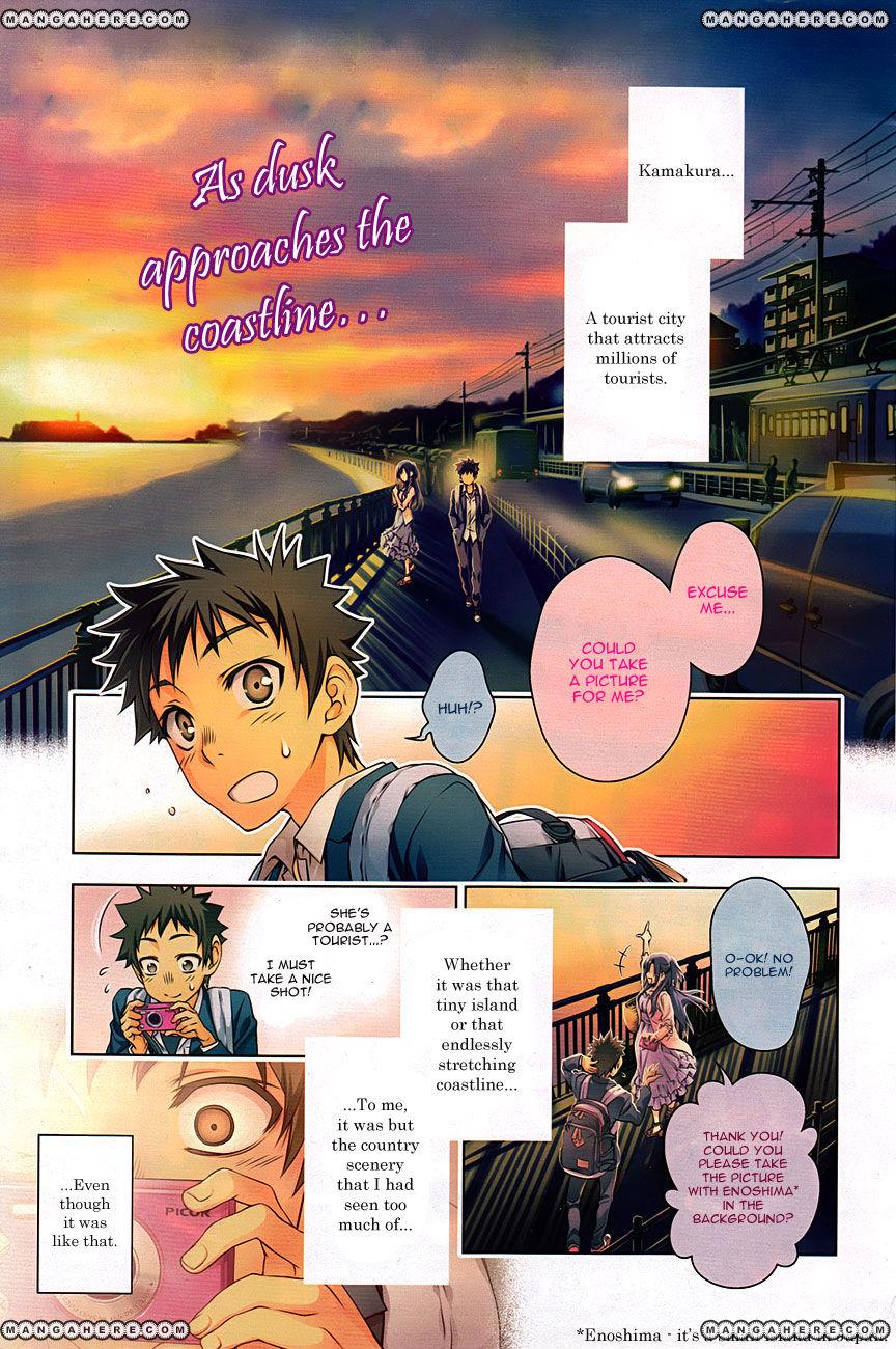Koisome Momiji 1 Page 2