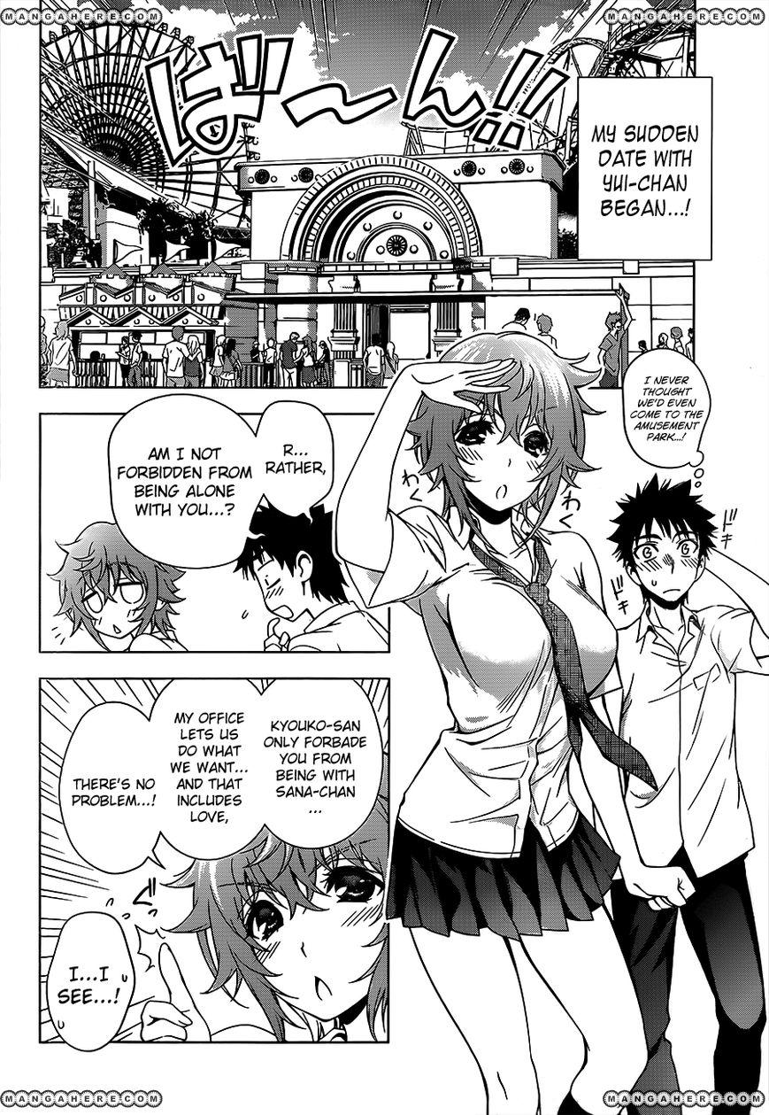 Koisome Momiji 14 Page 2