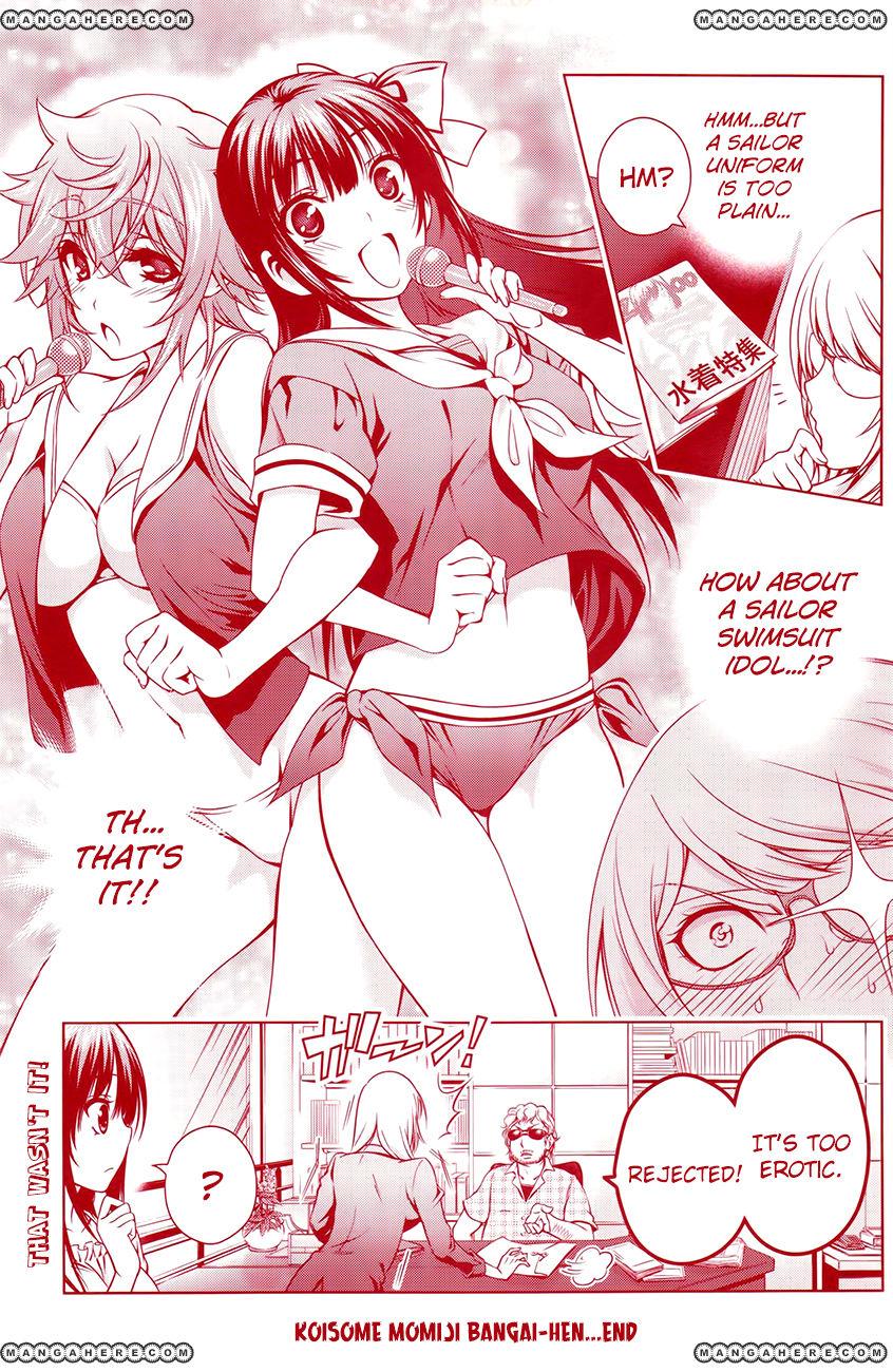 Koisome Momiji 14.5 Page 2