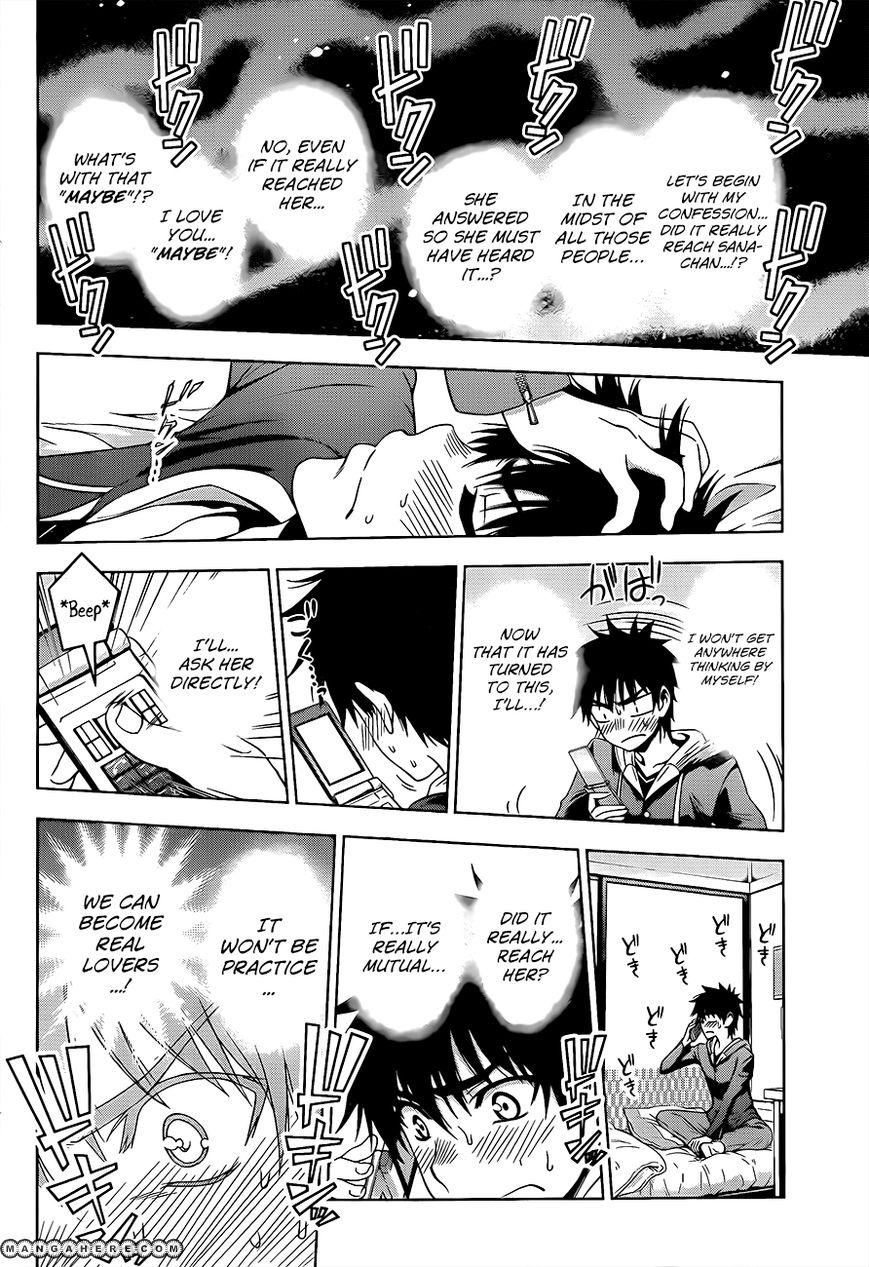 Koisome Momiji 27 Page 2