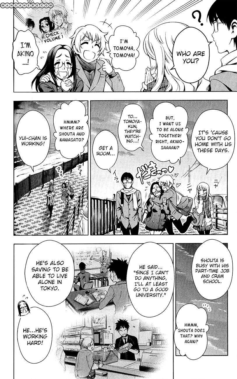 Koisome Momiji 29 Page 2