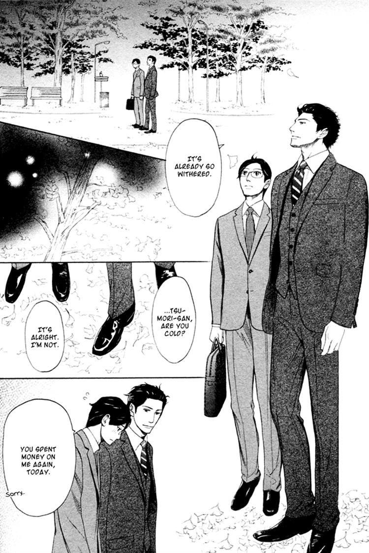 Koi to wa Yobenai 15 Page 2