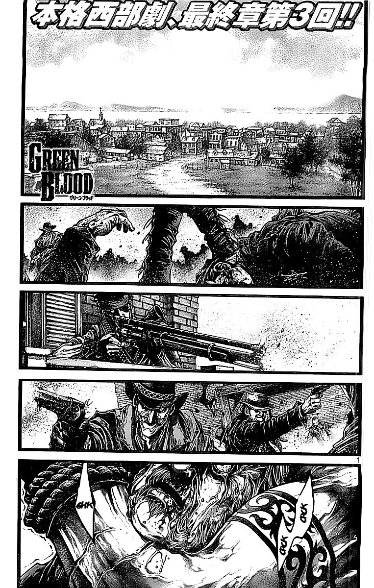 Green Blood 45 Page 1