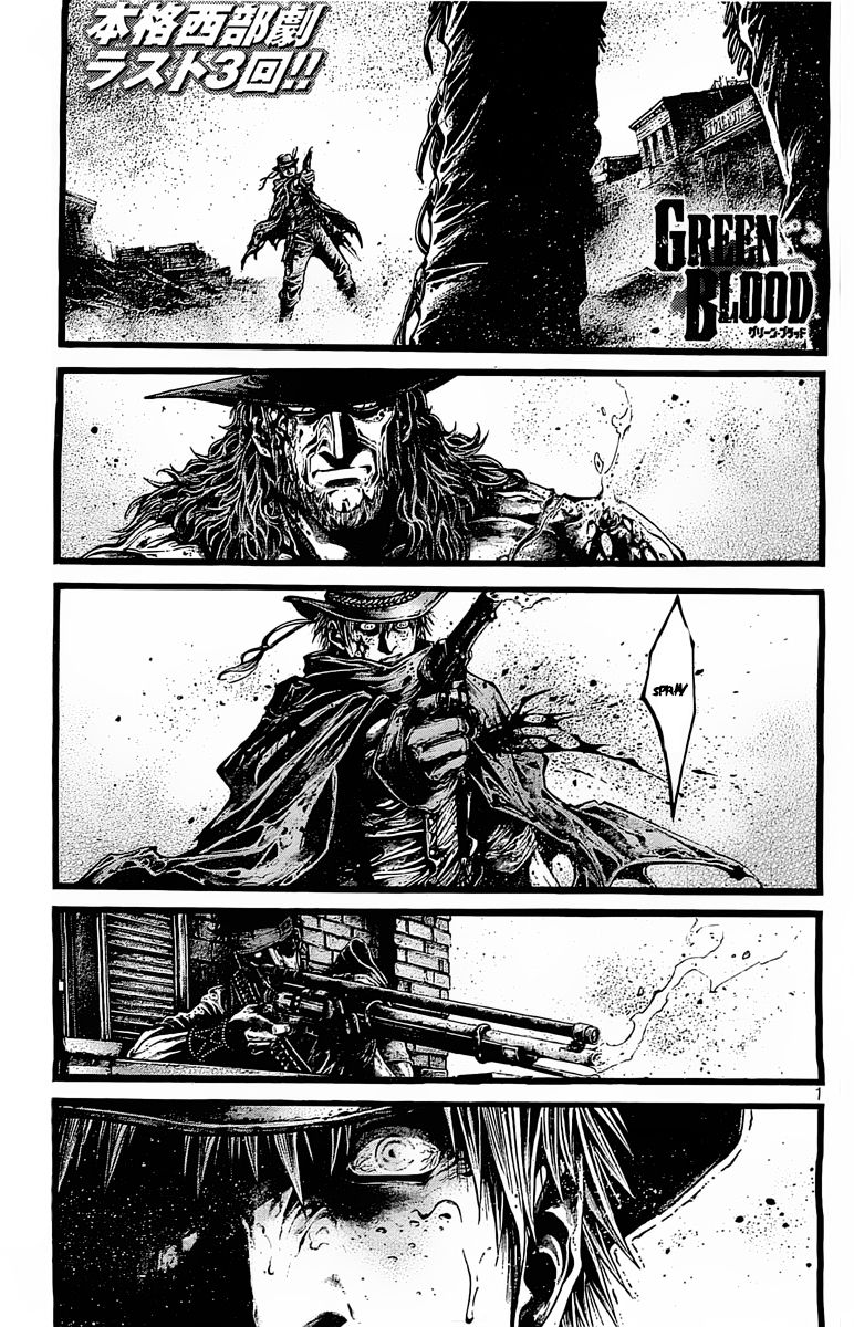 Green Blood 47 Page 1