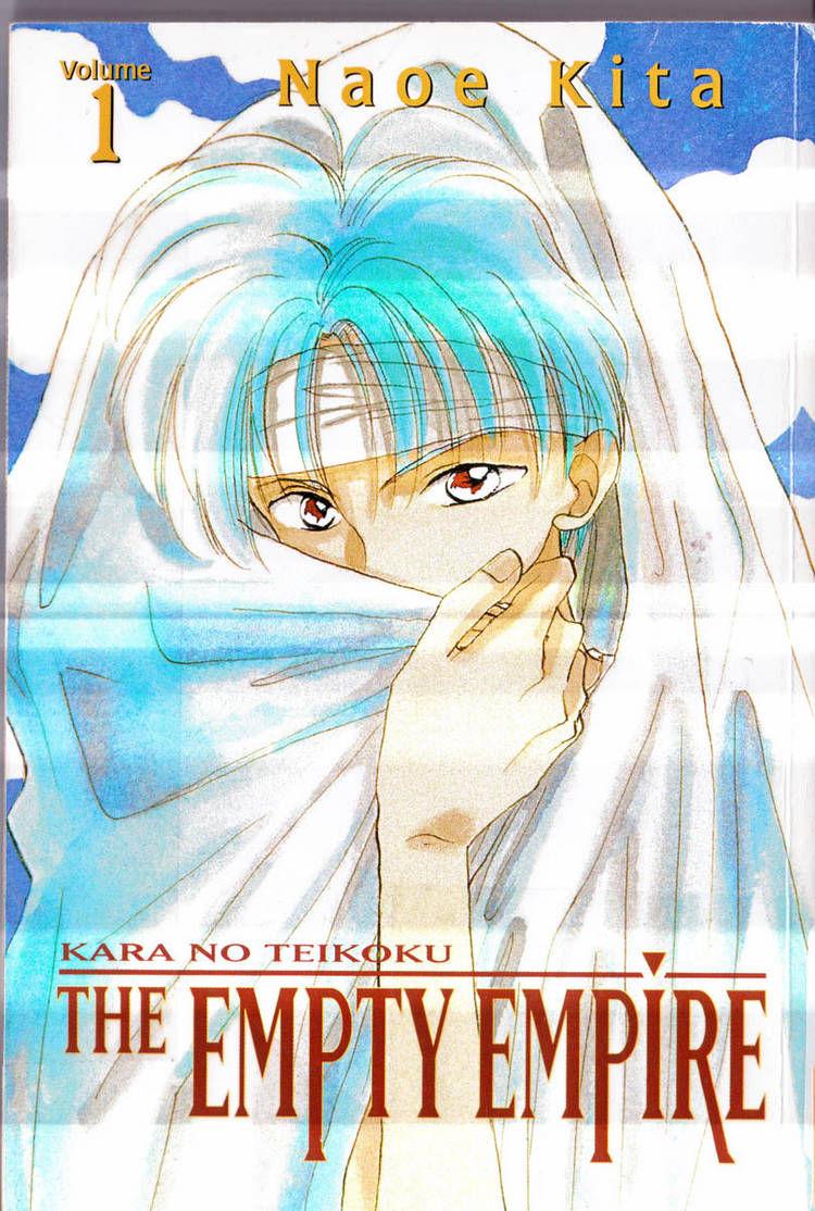 Kara no Teikoku 1 Page 1
