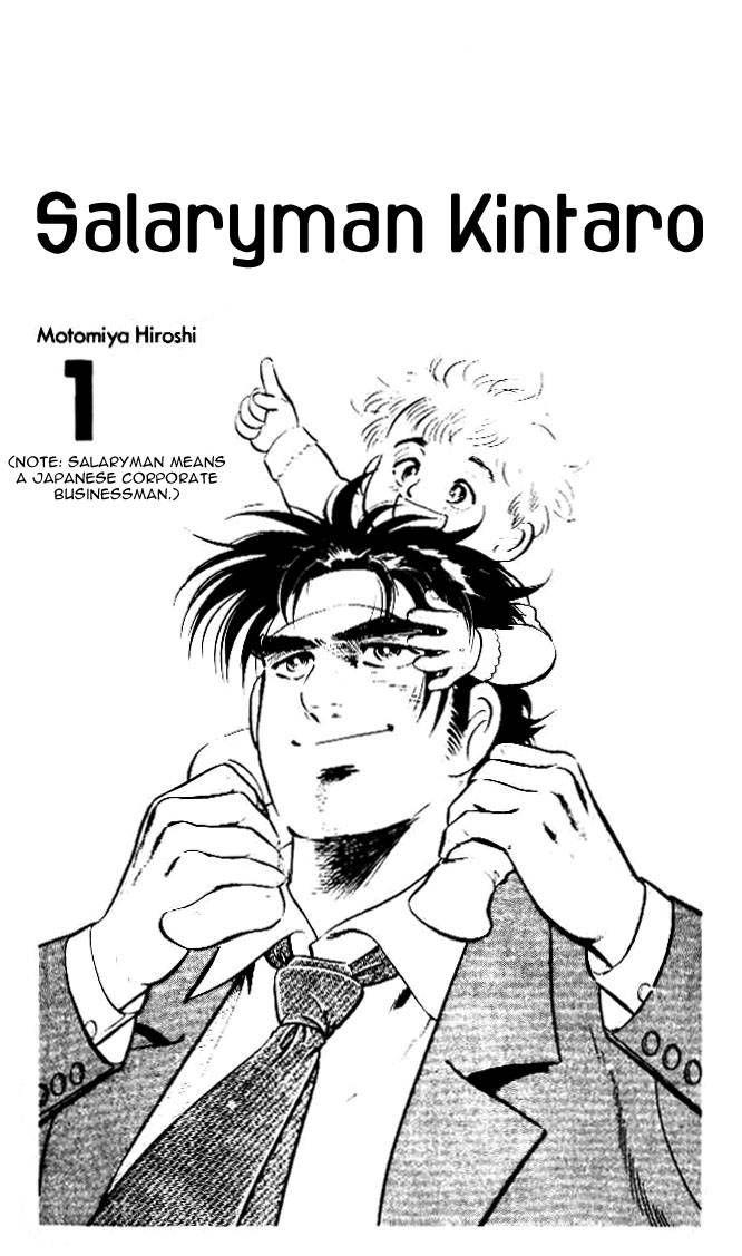 Salaryman Kintarou 1 Page 2