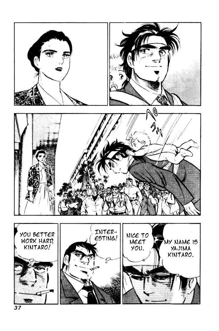 Salaryman Kintarou 2 Page 2