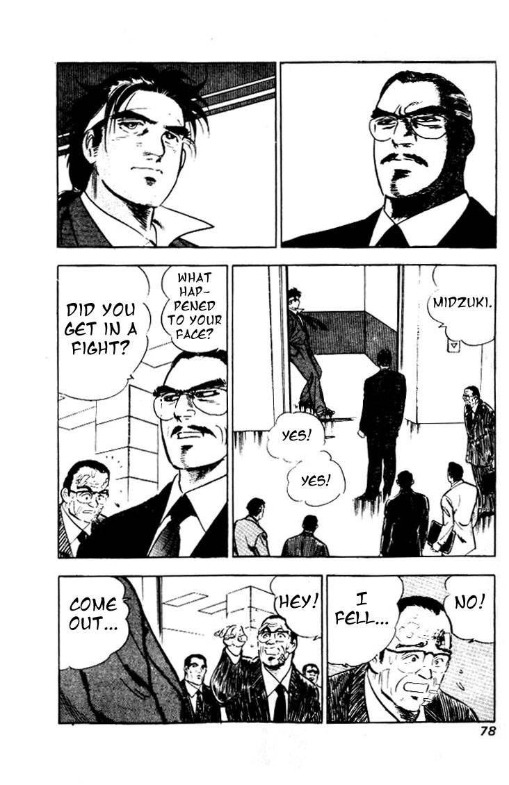Salaryman Kintarou 4 Page 2