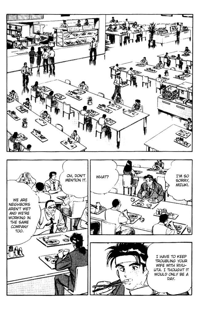 Salaryman Kintarou 5 Page 2
