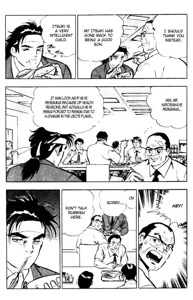 Salaryman Kintarou 5 Page 3