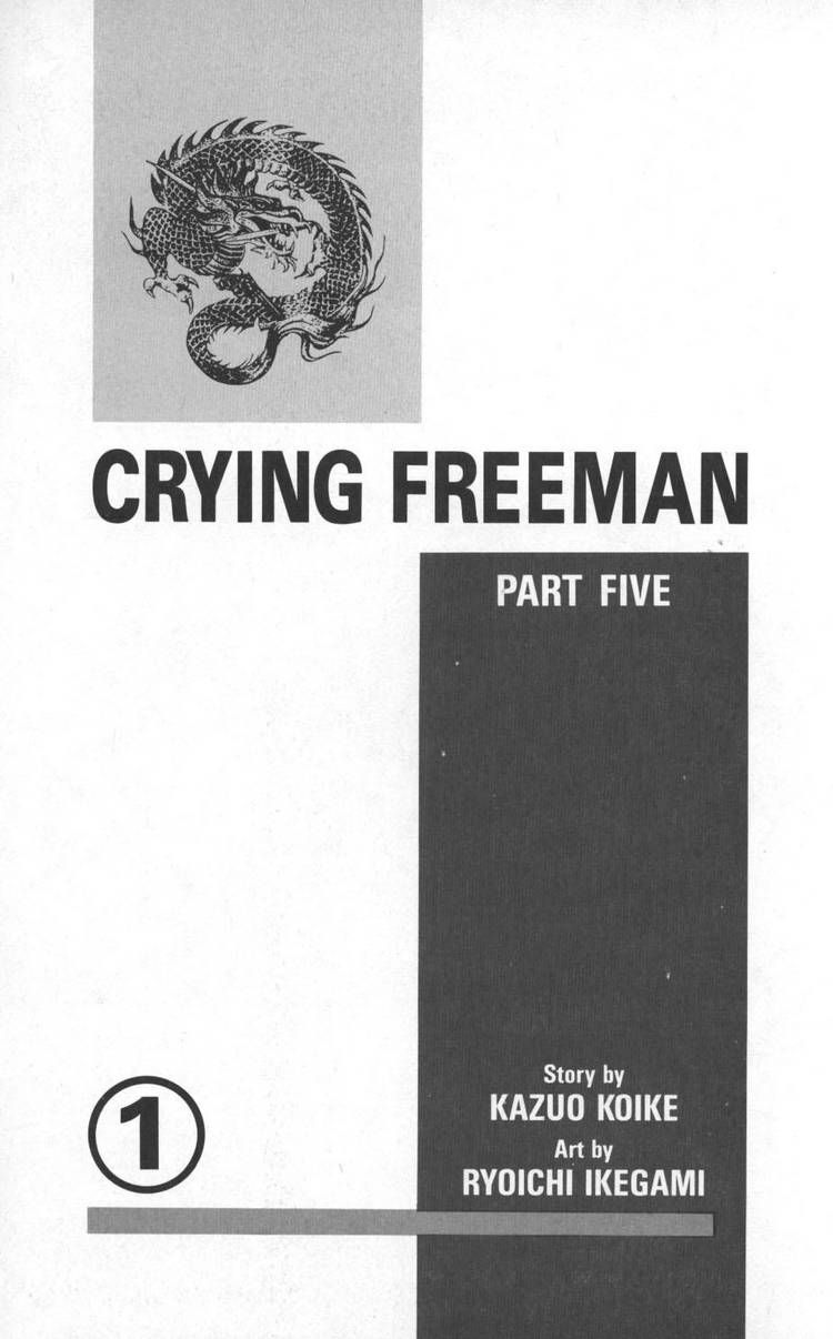 Crying Freeman 1 Page 2