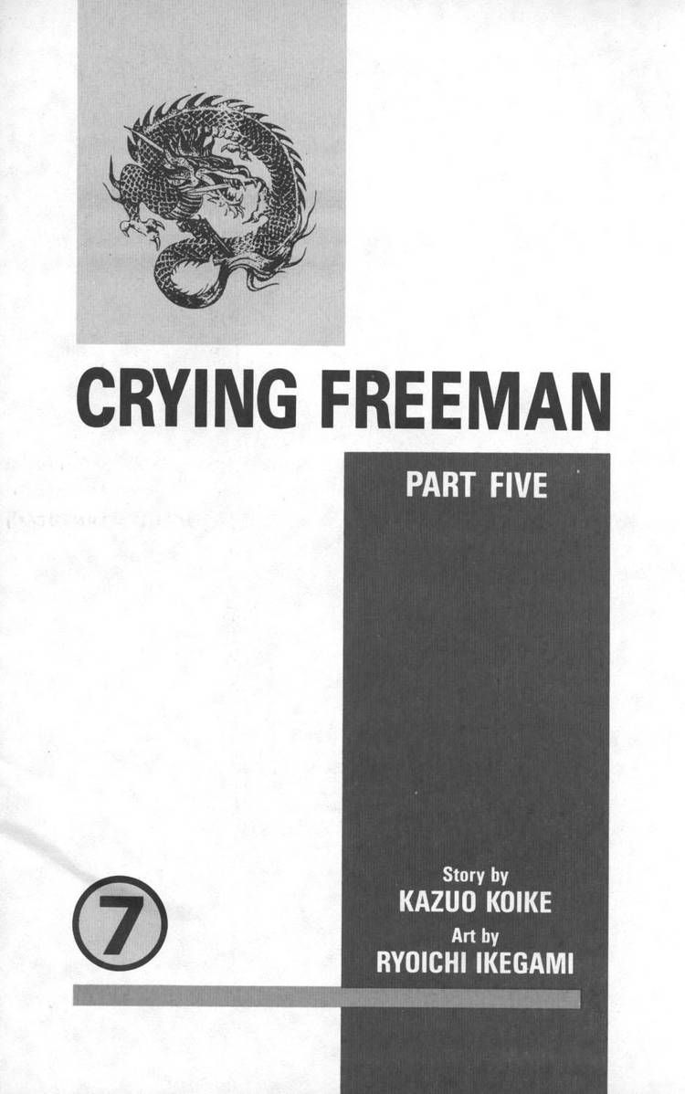 Crying Freeman 2 Page 2