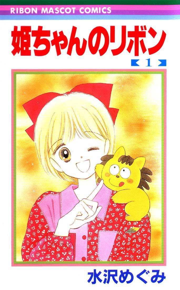 Hime-chan no Ribon 1 Page 1