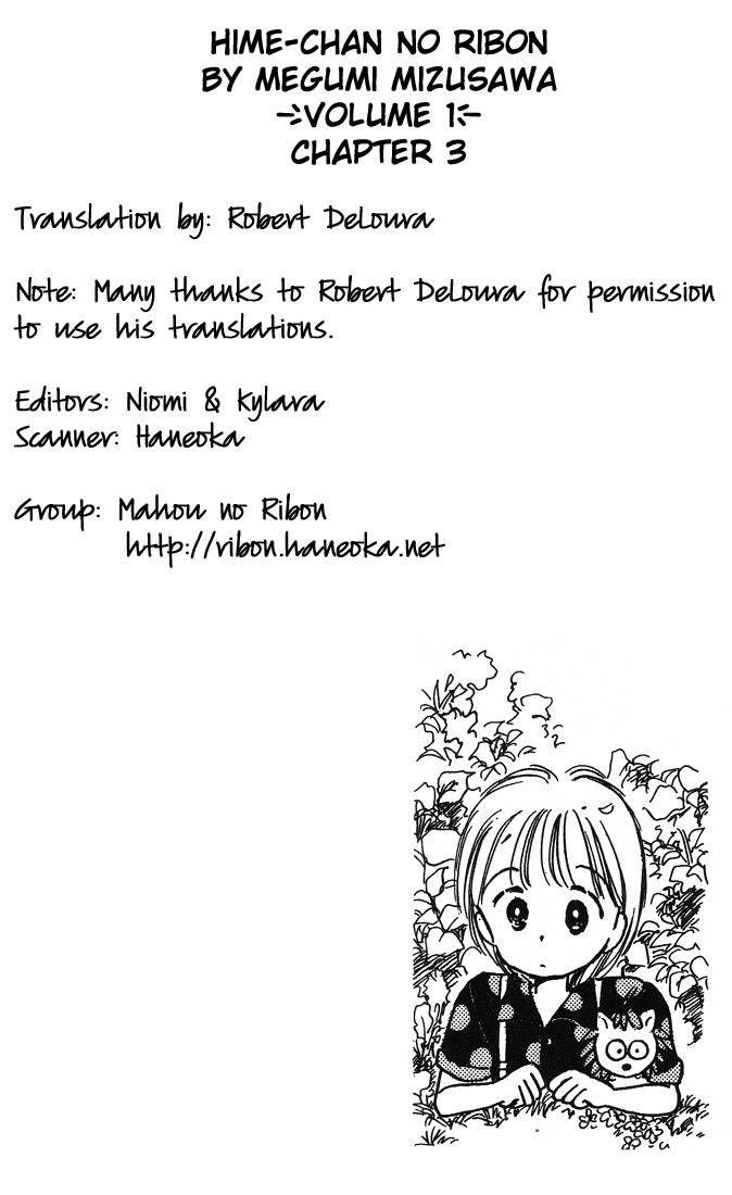 Hime-chan no Ribon 3 Page 1