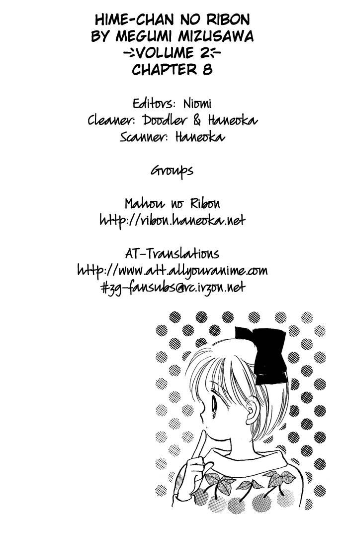 Hime-chan no Ribon 8 Page 3