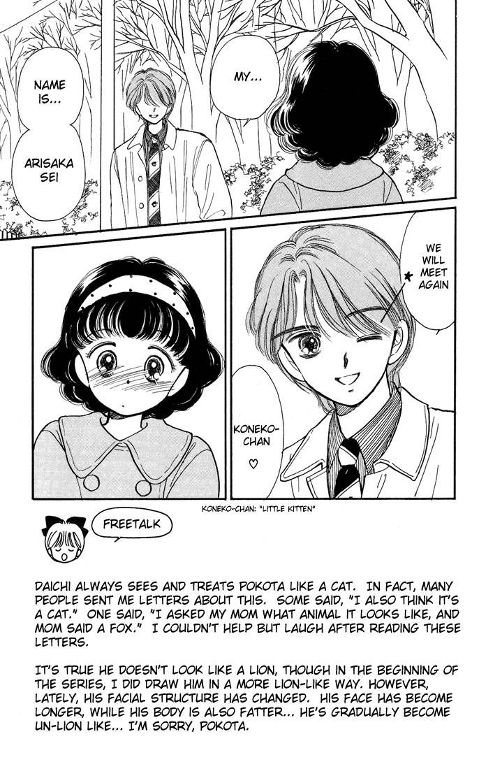 Hime-chan no Ribon 9 Page 4