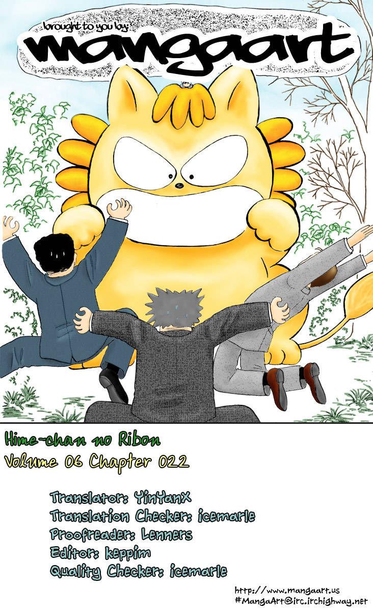 Hime-chan no Ribon 22 Page 1