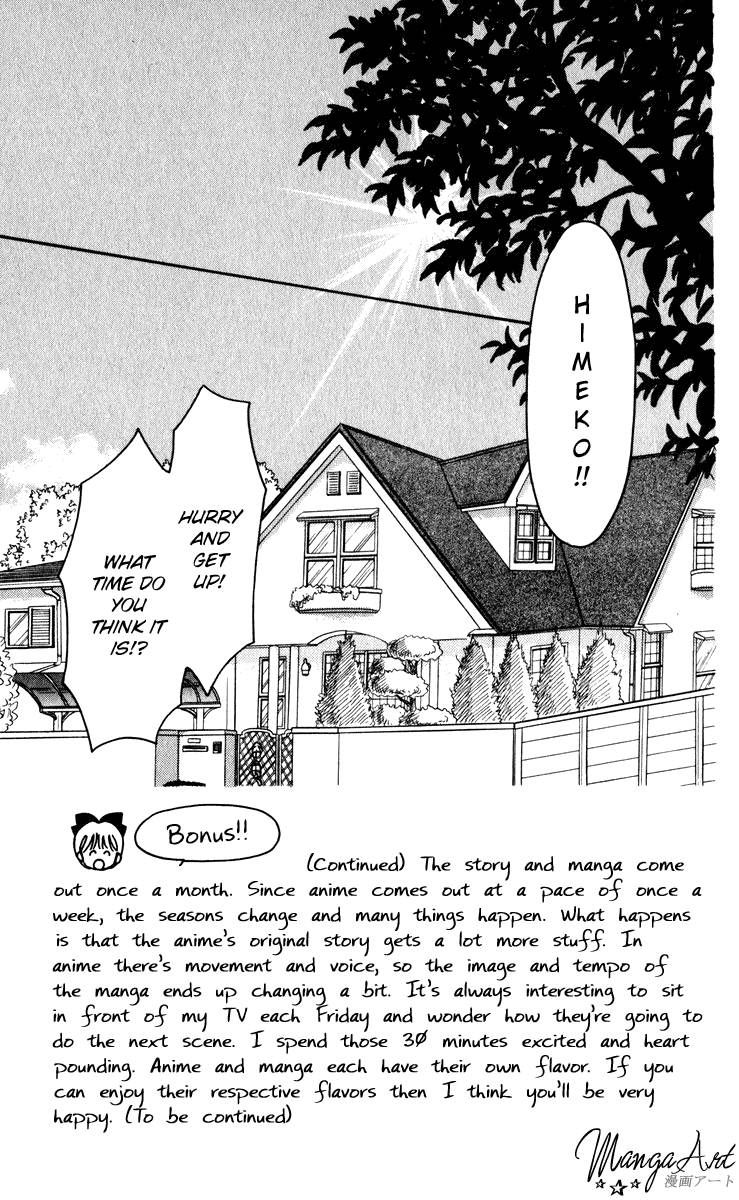 Hime-chan no Ribon 23 Page 1