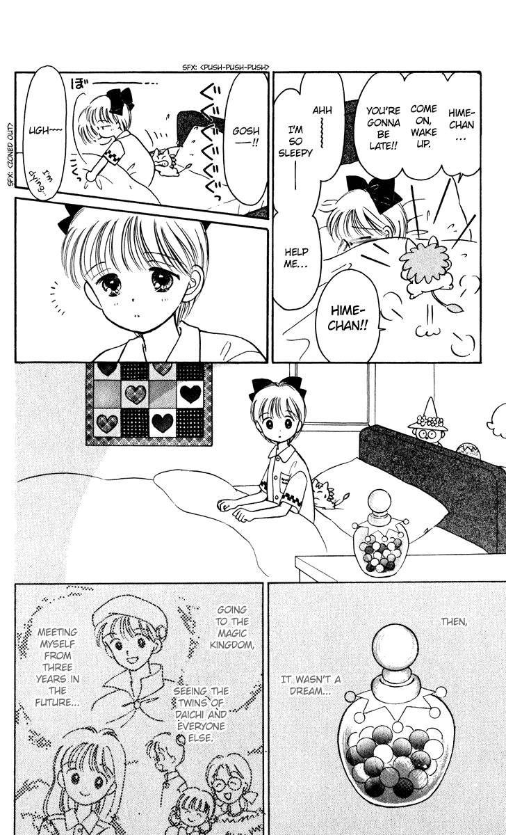 Hime-chan no Ribon 23 Page 2