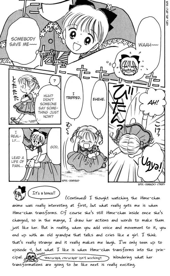 Hime-chan no Ribon 24 Page 1