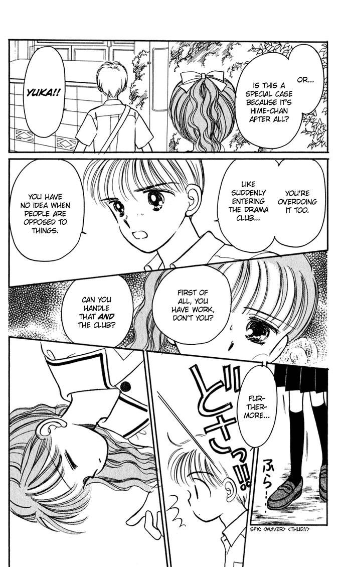 Hime-chan no Ribon 25 Page 2