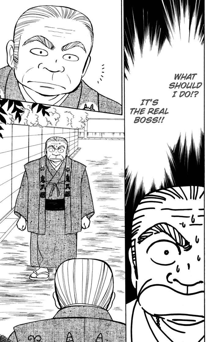 Hime-chan no Ribon 26 Page 1