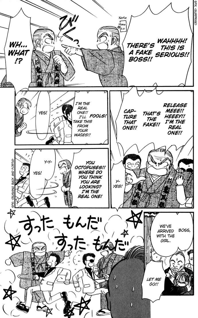 Hime-chan no Ribon 26 Page 3