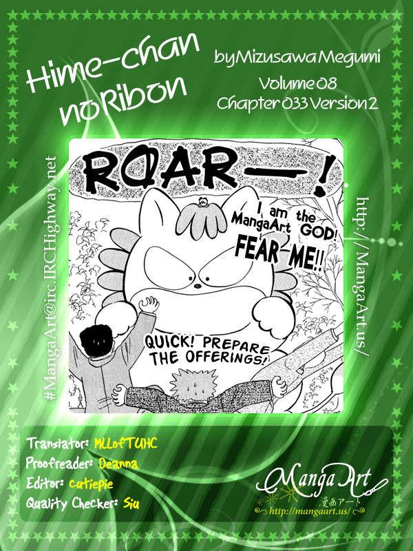 Hime-chan no Ribon 33 Page 2